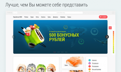 Delivery Shop. Доставка суши.